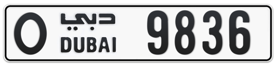 O 9836 - Plate numbers for sale in Dubai