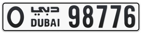 O 98776 - Plate numbers for sale in Dubai