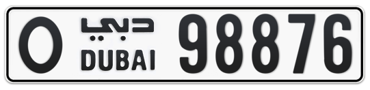 O 98876 - Plate numbers for sale in Dubai