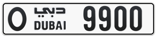 O 9900 - Plate numbers for sale in Dubai