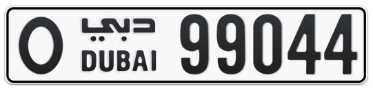 O 99044 - Plate numbers for sale in Dubai