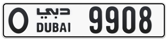 O 9908 - Plate numbers for sale in Dubai