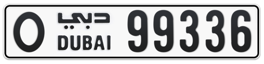 O 99336 - Plate numbers for sale in Dubai
