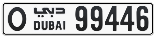 O 99446 - Plate numbers for sale in Dubai
