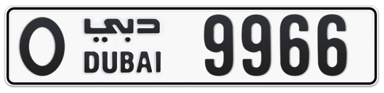 O 9966 - Plate numbers for sale in Dubai