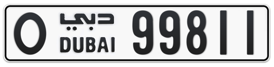 O 99811 - Plate numbers for sale in Dubai