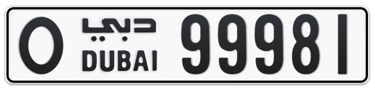 O 99981 - Plate numbers for sale in Dubai