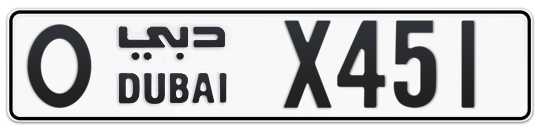 O X451 - Plate numbers for sale in Dubai