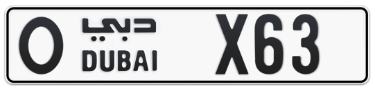 O X63 - Plate numbers for sale in Dubai