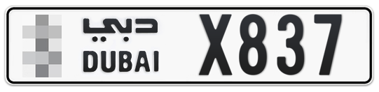 * X837 - Plate numbers for sale in Dubai