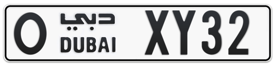 O XY32 - Plate numbers for sale in Dubai