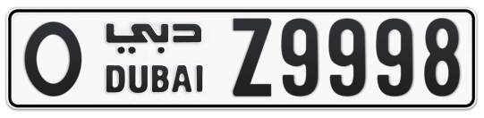 O Z9998 - Plate numbers for sale in Dubai