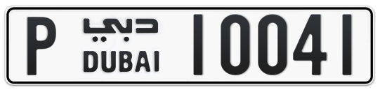 P 10041 - Plate numbers for sale in Dubai