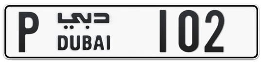 P 102 - Plate numbers for sale in Dubai