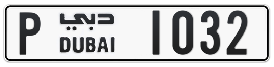 P 1032 - Plate numbers for sale in Dubai