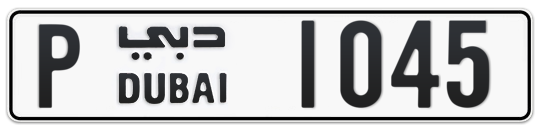 P 1045 - Plate numbers for sale in Dubai