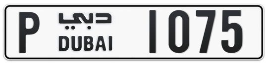 P 1075 - Plate numbers for sale in Dubai