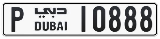 P 10888 - Plate numbers for sale in Dubai