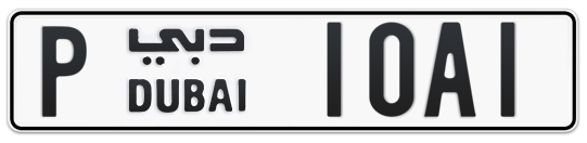 P 10A1 - Plate numbers for sale in Dubai