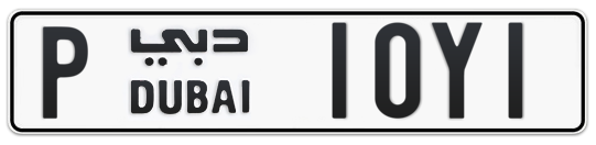 P 10Y1 - Plate numbers for sale in Dubai