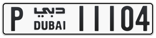 P 11104 - Plate numbers for sale in Dubai
