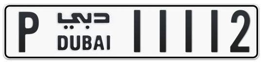 P 11112 - Plate numbers for sale in Dubai