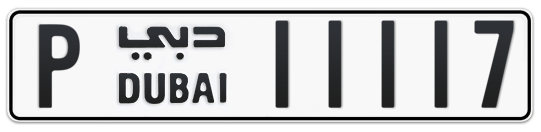 P 11117 - Plate numbers for sale in Dubai