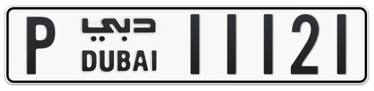 P 11121 - Plate numbers for sale in Dubai