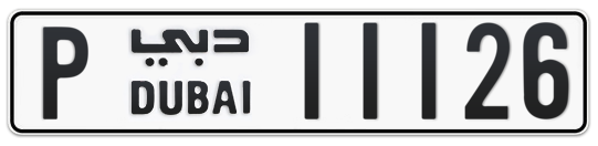 P 11126 - Plate numbers for sale in Dubai