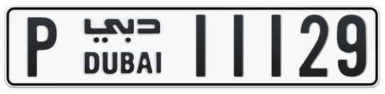 P 11129 - Plate numbers for sale in Dubai