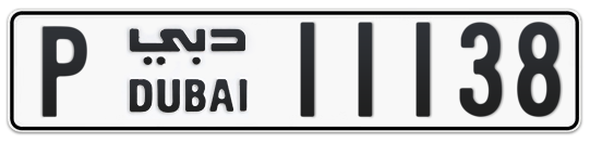 P 11138 - Plate numbers for sale in Dubai