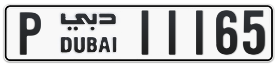 P 11165 - Plate numbers for sale in Dubai