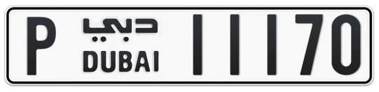 P 11170 - Plate numbers for sale in Dubai
