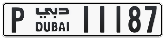 P 11187 - Plate numbers for sale in Dubai