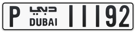 P 11192 - Plate numbers for sale in Dubai