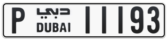 P 11193 - Plate numbers for sale in Dubai