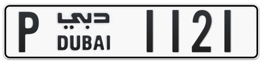 P 1121 - Plate numbers for sale in Dubai