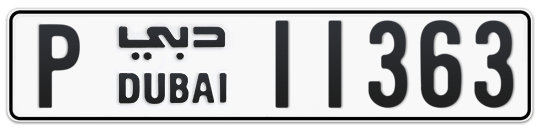 P 11363 - Plate numbers for sale in Dubai