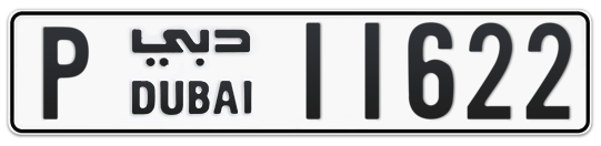 P 11622 - Plate numbers for sale in Dubai