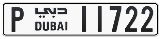 P 11722 - Plate numbers for sale in Dubai
