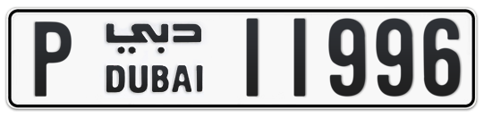 P 11996 - Plate numbers for sale in Dubai