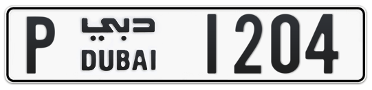 P 1204 - Plate numbers for sale in Dubai