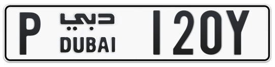 P 120Y - Plate numbers for sale in Dubai