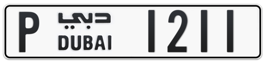 P 1211 - Plate numbers for sale in Dubai