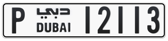 P 12113 - Plate numbers for sale in Dubai