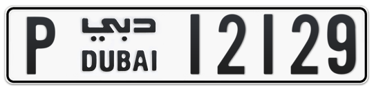 P 12129 - Plate numbers for sale in Dubai