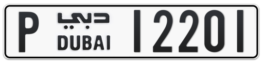 P 12201 - Plate numbers for sale in Dubai