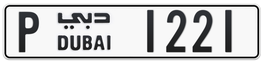 P 1221 - Plate numbers for sale in Dubai
