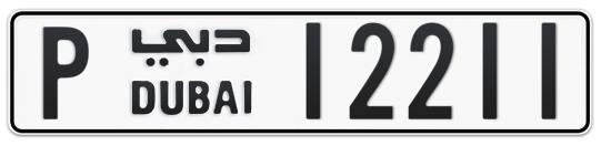 P 12211 - Plate numbers for sale in Dubai