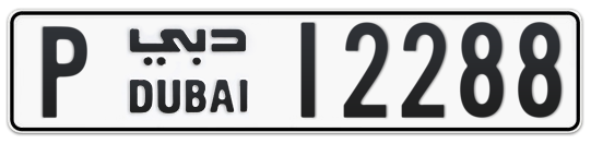 P 12288 - Plate numbers for sale in Dubai